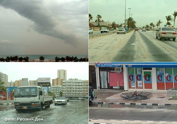 Сорванные антенны, заметенные песком и залитые водой дороги