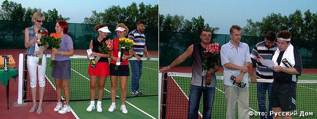 Финалисты теннисного турнира